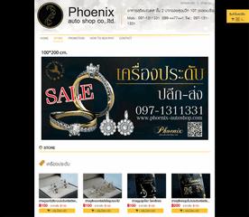 Phoenix Auto Shop Co., Ltd.