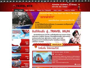 travelmun.com