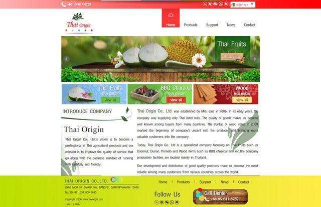 Thai Origin Co., Ltd.