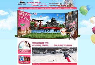 travelandcultural.com